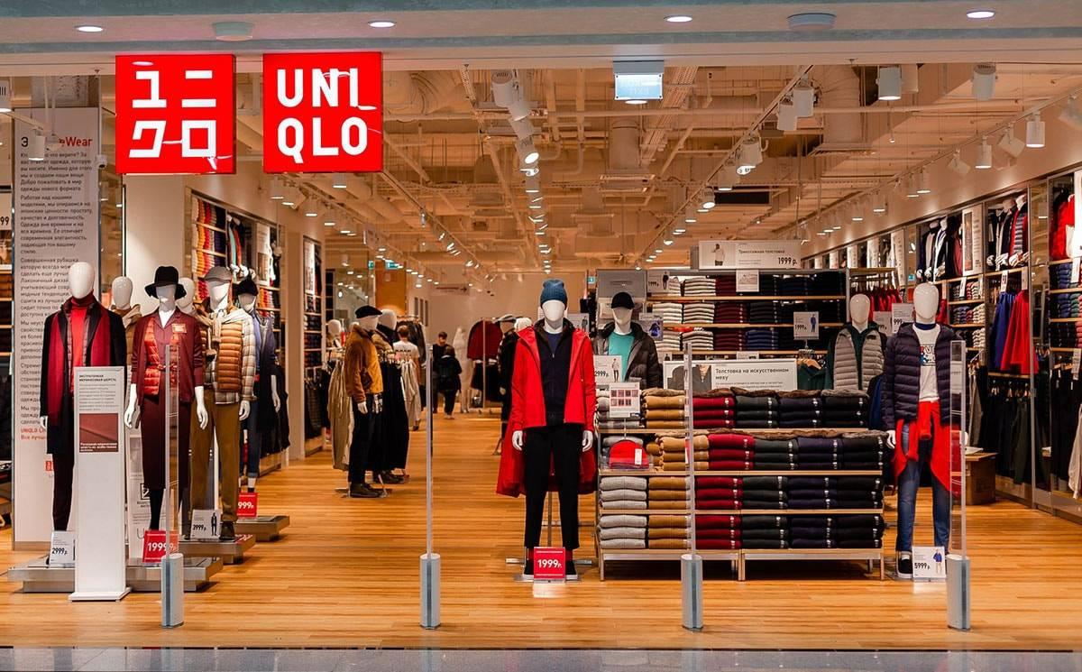 Магазины Одежды Uniqlo В Москве