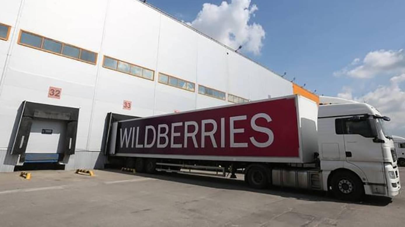 Wildberries запустил продажи в странах Балтии