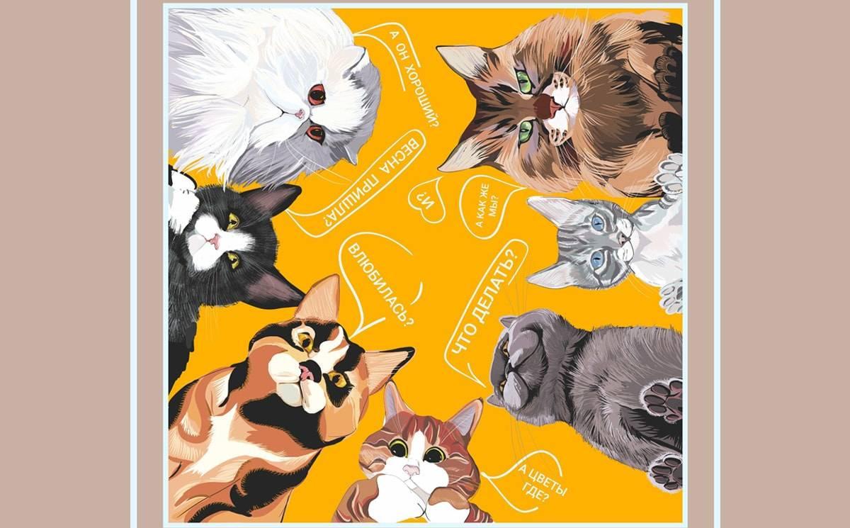 Российские художники разработали дизайн платка на тему мемов с котами