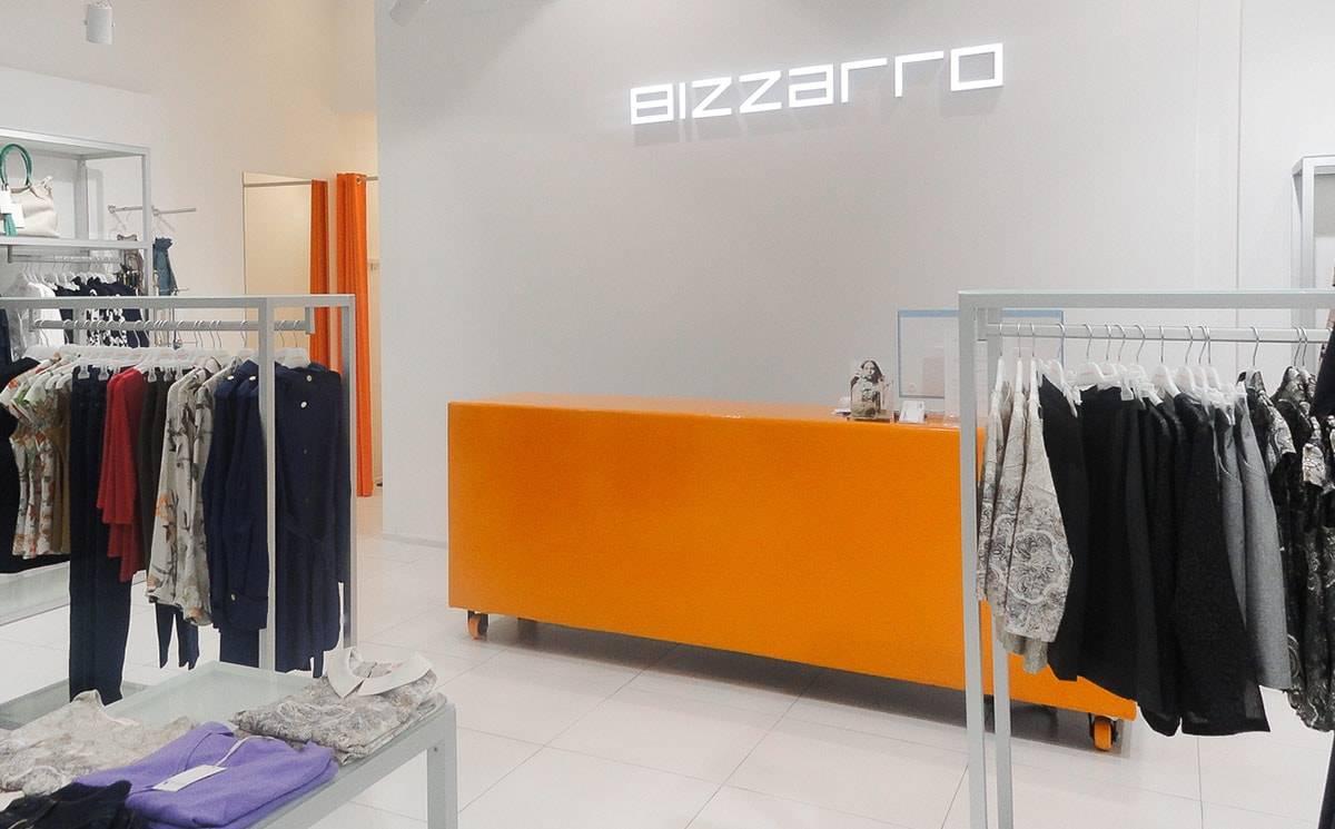 Bizzarro не пережил пандемию: закрывается старейший магазин бренда