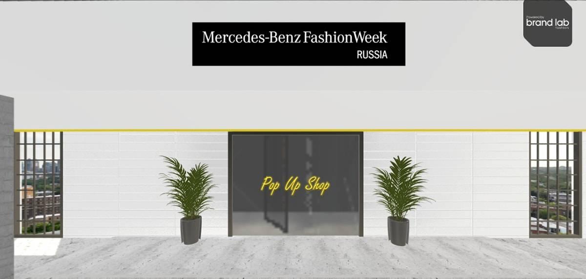 TikTok проведет эксклюзивные репортажи с Mercedes-Benz Fashion Week Russia