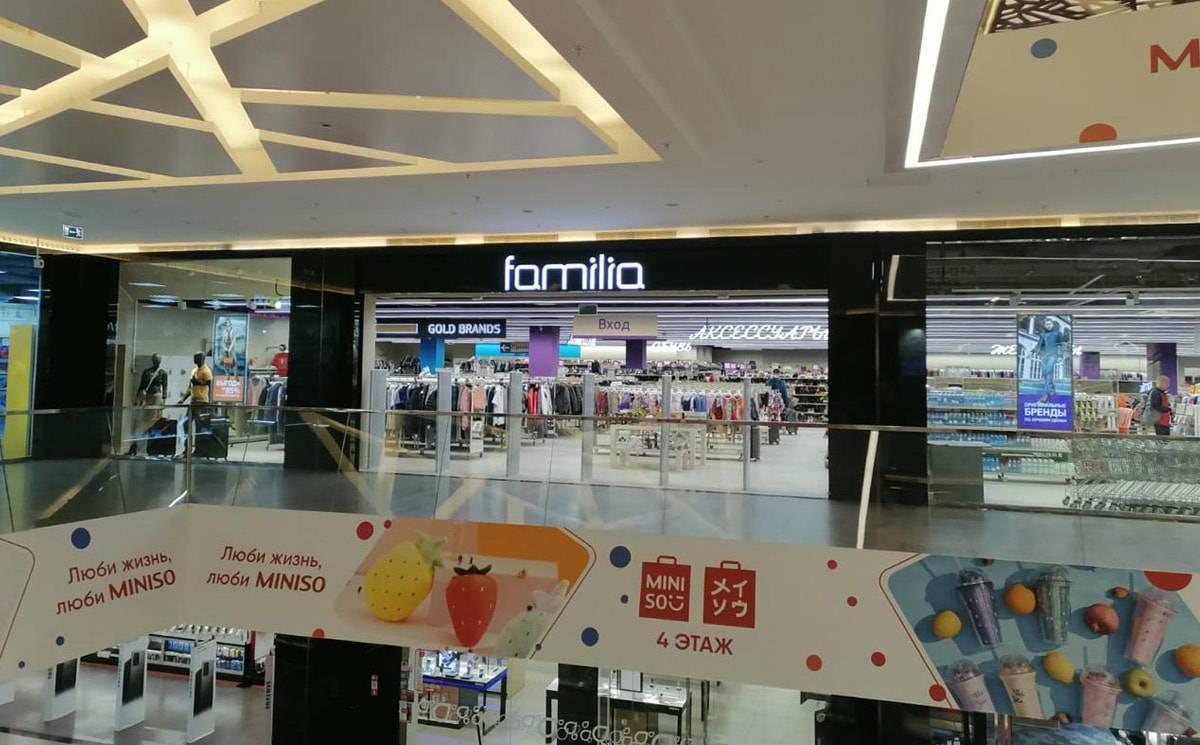 Familia открыла первый магазин за пределами России