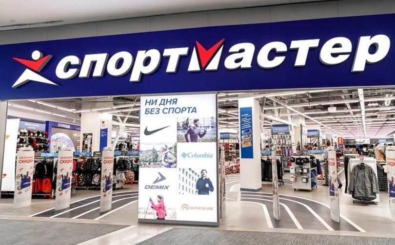 """Санкции в отношении """"Спортмастера"""" введены из-за работы сети в Крыму"""