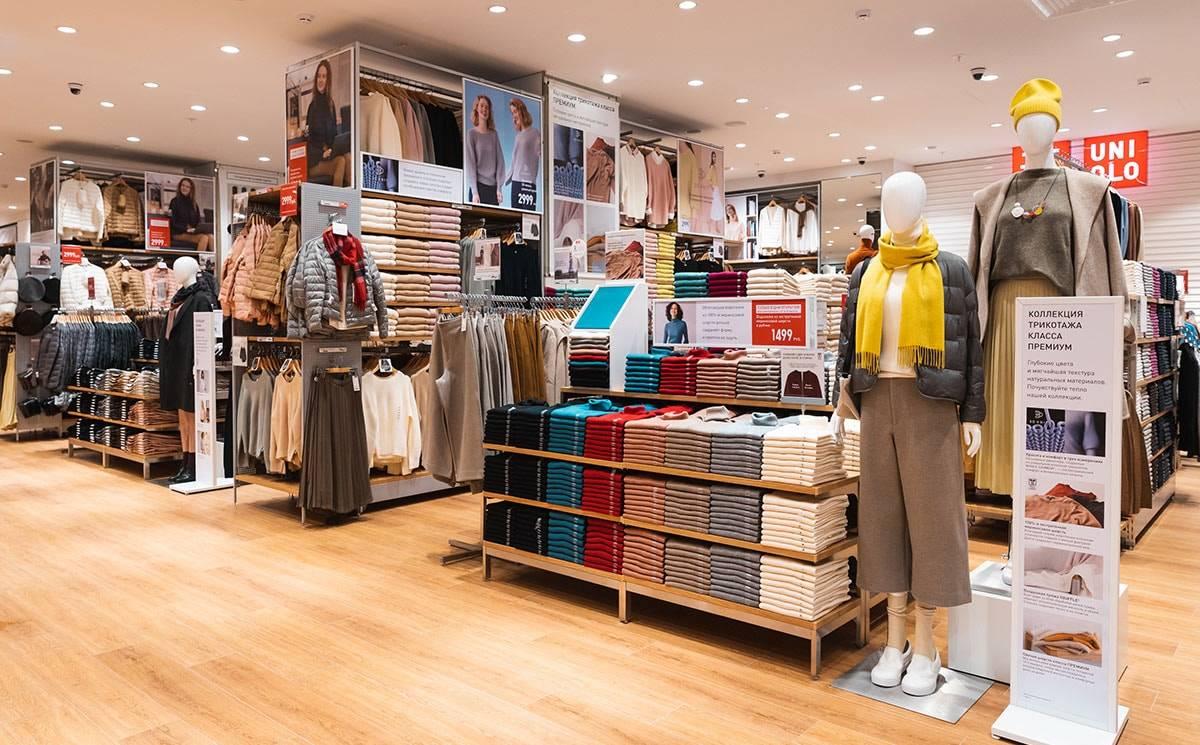 Uniqlo откроет новый магазин в Москве