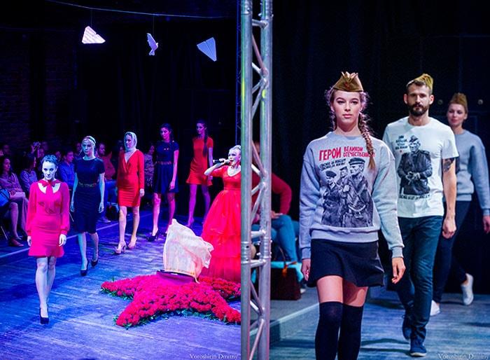 #Победа70: В Москве прошел патриотический конкурс дизайнеров