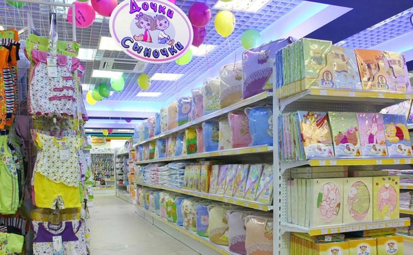 магазин дети и товары огнём
