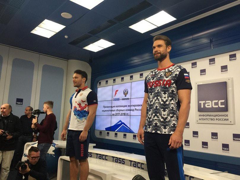 Forward представил новую коллекцию формы сборных команд России a008e2b7c9d