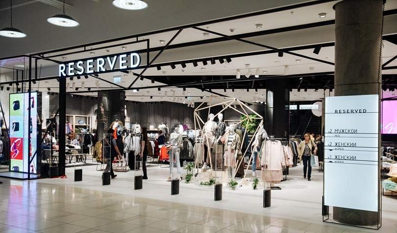 dd22a0b1103 LPP откроет порядка 50 магазинов в России в 2018 году  эксклюзив  FashionUnited