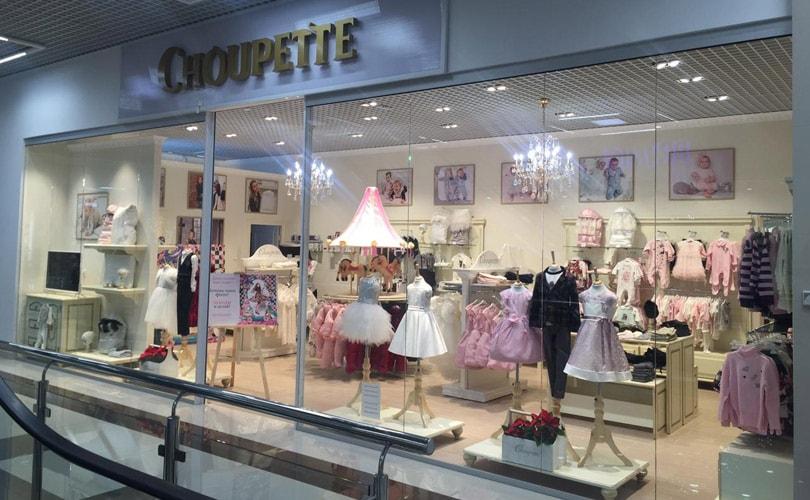 b412b278e Российский бренд детской одежды Choupette открыл первые магазины в Астане и  Бишкеке