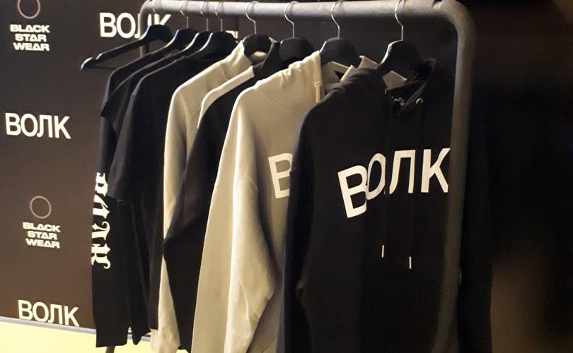 Black Star Wear откроет эксклюзивный моностор в центре Москвы 73037a01814