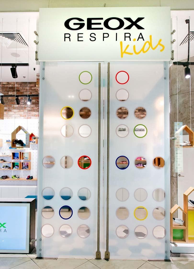 829fa5122 В 2019 году в России откроются 4 магазина итальянского бренда Geox Kids