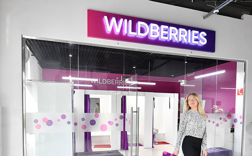 Итоги 2019: оборот Wildberries вырос на 88 проц до 223,5 млрд руб