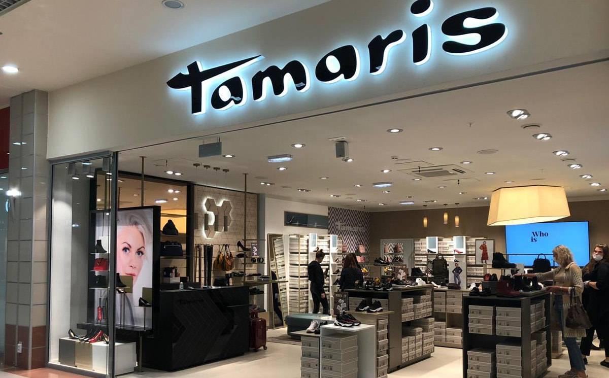 Tamaris открыл монобрендовый магазин в Тюмени