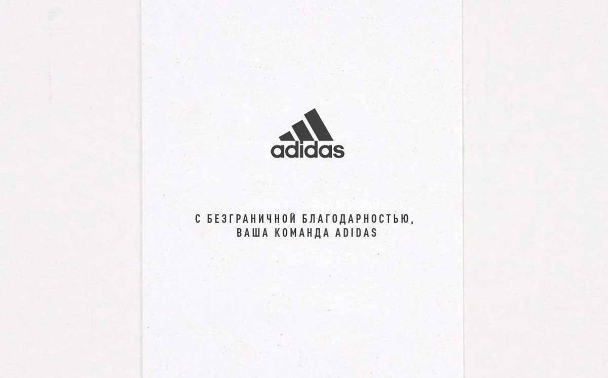 Бренд Adidas передал кроссовки врачам больницы в Коммунарке